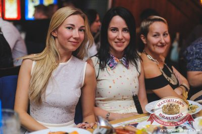 Женские слабости, 24 сентября 2014 - Ресторан «Максимилианс» Челябинск - 26