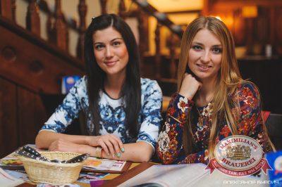 Женские слабости, 24 сентября 2014 - Ресторан «Максимилианс» Челябинск - 27