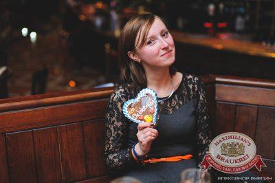 Женские слабости, 24 сентября 2014 - Ресторан «Максимилианс» Челябинск - 30