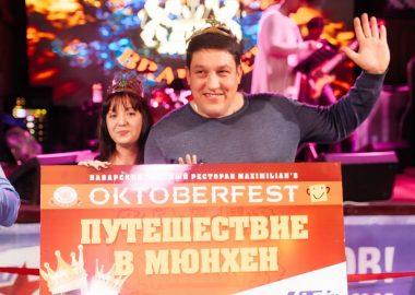 «Октоберфест-2017»: выбор Короля иКоролевы. Закрытие фестиваля, 30сентября2017