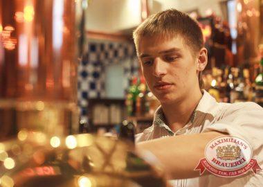 День пивовара, 14июня2014