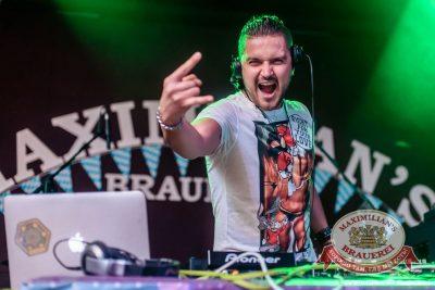 «Дыхание ночи»: DJ Denis Agamirov (Москва), 7 ноября 2015 - Ресторан «Максимилианс» Челябинск - 01