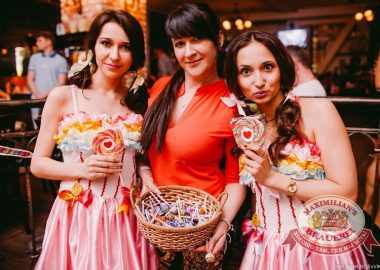 «Дыхание ночи»: Candy showи DjKoshka, 29мая2015