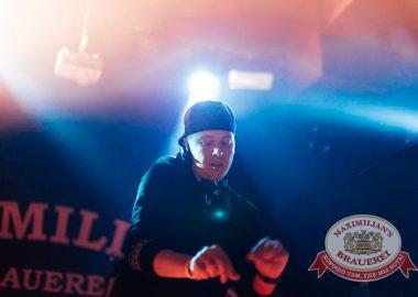 «Дыхание ночи»: DJSafe (Челябинск), 18октября2014