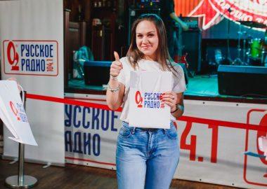Вечеринка «Русского Радио» «Для своих», 18мая2019