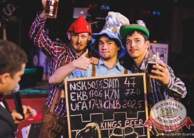 «Октоберфест»: Фестивальный уикенд. «Максимилианс» Челябинск —Пивная столица! 3октября2014