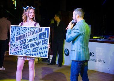 Фестивальный уик-енд: Челябинск —Пивная столица! 27сентября2013