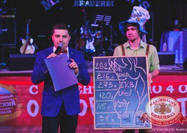 «Октоберфест»: Фестивальный уикенд, 26сентября2014