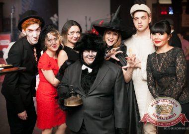 Halloween: второй день шабаша. Бал уСатаны, 31октября2015