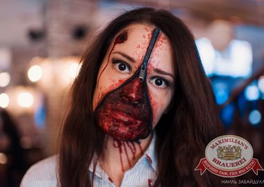 Halloween: первый день шабаша. Вечеринка встиле фильма «Очень страшное кино», 30октября2015