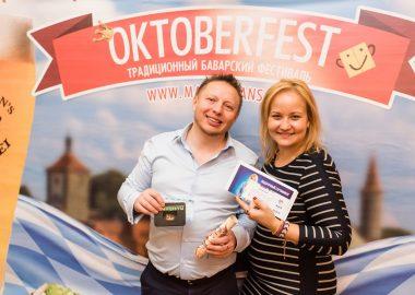 «Октоберфест-2016»: выбор Короля иКоролевы (второй тур), 24сентября2016