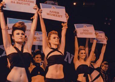 Конкурс «Мисс Максимилианс 2013». Финал. 29ноября2013