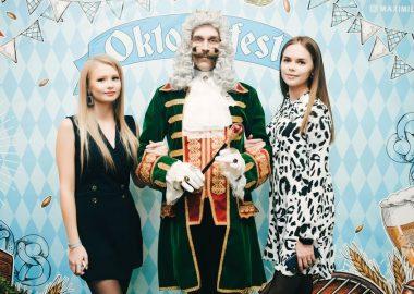 «Октоберфест-2021»: выбор Короля иКоролевы (второй тур), 25сентября2021
