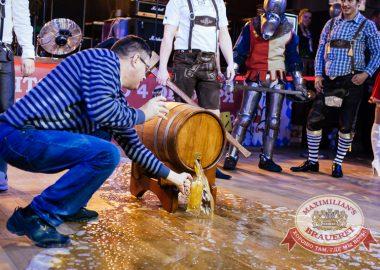 Открытие 204-го фестиваля живого пива «Октоберфест», 19сентября2014