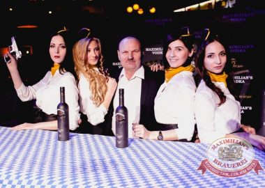 Презентация Premium Maximilian's Vodka, 20февраля2015