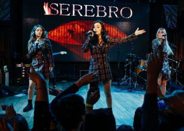 Serebro, 21марта2018