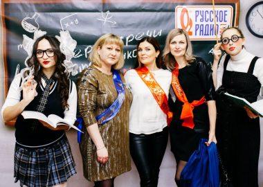 Вечеринка «Русского Радио» «Для своих»: вечер встречи выпускников, 1февраля2020