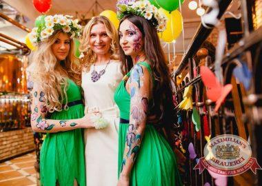 Международный женский день: вечеринка безфартуков, день первый, 7марта2015