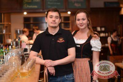 День Баварской кухни, 20 мая 2016 -  - DSC_5909
