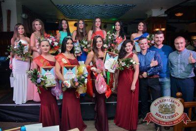 Конкурс «Мисс Максимилианс», 9 сентября 2016 -  - 01