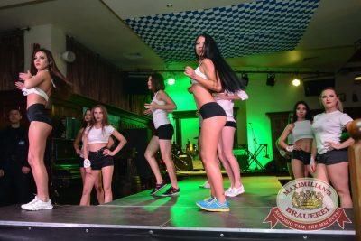 Конкурс «Мисс Максимилианс», 9 сентября 2016 -  - 02