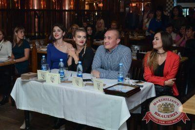 Конкурс «Мисс Максимилианс», 9 сентября 2016 -  - 05