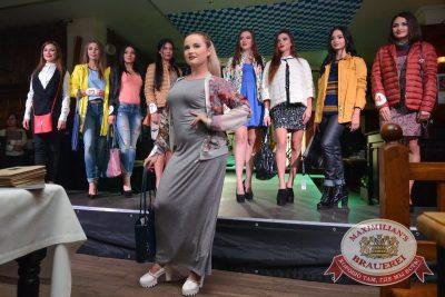 Конкурс «Мисс Максимилианс», 9 сентября 2016 -  - 07