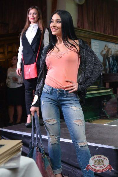 Конкурс «Мисс Максимилианс», 9 сентября 2016 -  - 09