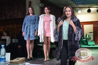 Конкурс «Мисс Максимилианс», 9 сентября 2016 -  - 14