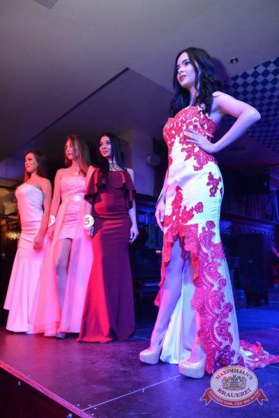 Конкурс «Мисс Максимилианс», 9 сентября 2016 -  - 17