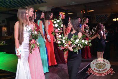 Конкурс «Мисс Максимилианс», 9 сентября 2016 -  - 18