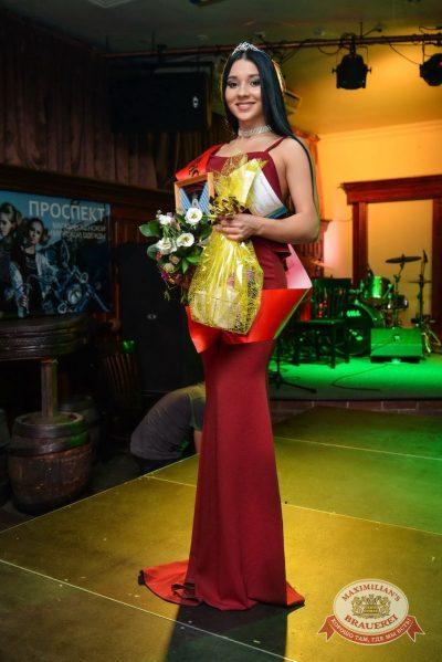 Конкурс «Мисс Максимилианс», 9 сентября 2016 -  - 19