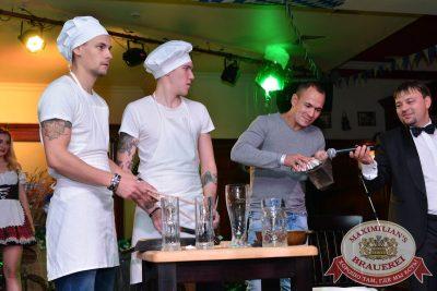 «Октоберфест-2016»: Открытие Фестиваля, 16 сентября 2016 -  - 12