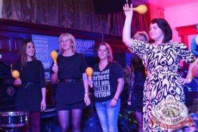 «Октоберфест-2016»: Открытие Фестиваля, 16 сентября 2016 -  - 20
