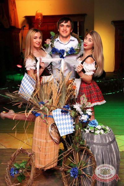 «Октоберфест-2016»: Цирк! Цирк! Цирк! 23 сентября 2016 -  - 06