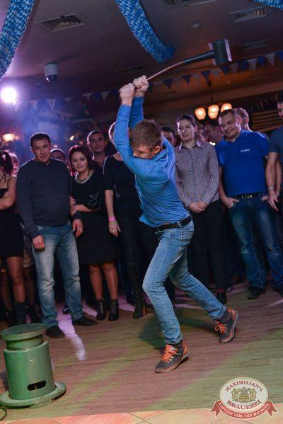 «Октоберфест-2016»: Народный Вечер! Tatar party! 24 сентября 2016 -  - 01