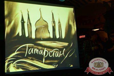 «Октоберфест-2016»: Народный Вечер! Tatar party! 24 сентября 2016 -  - 03
