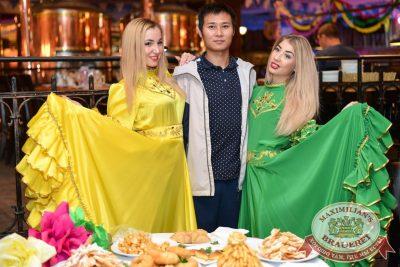 «Октоберфест-2016»: Народный Вечер! Tatar party! 24 сентября 2016 -  - 05