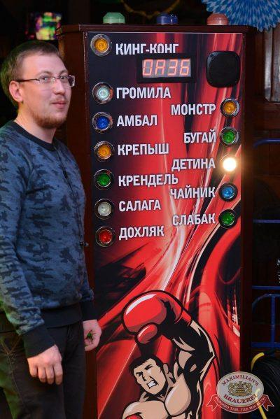 «Октоберфест-2016»: Народный Вечер! Tatar party! 24 сентября 2016 -  - 07