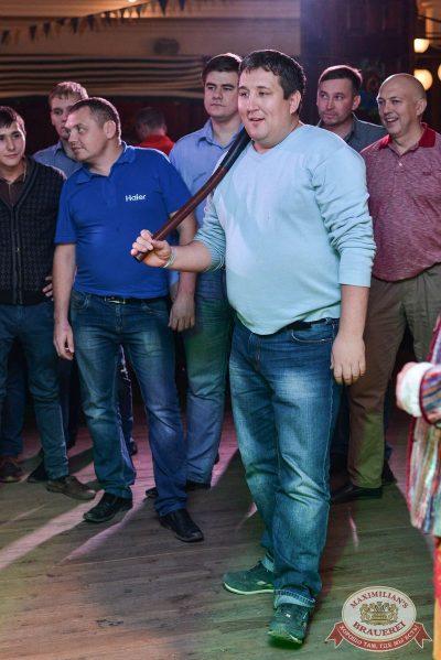 «Октоберфест-2016»: Народный Вечер! Tatar party! 24 сентября 2016 -  - 13