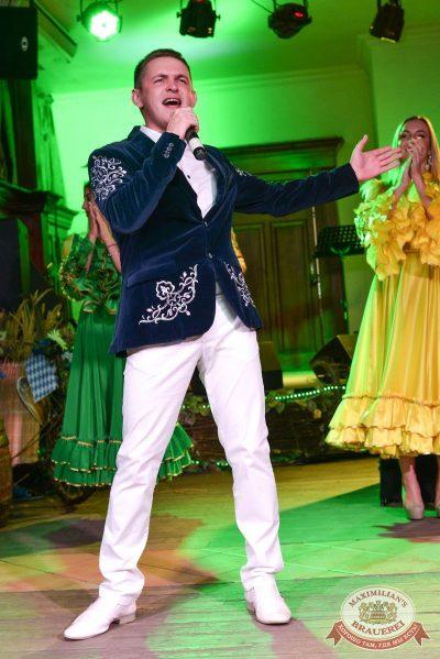 «Октоберфест-2016»: Народный Вечер! Tatar party! 24 сентября 2016 -  - 15