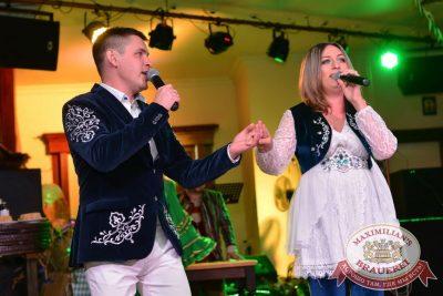 «Октоберфест-2016»: Народный Вечер! Tatar party! 24 сентября 2016 -  - 16