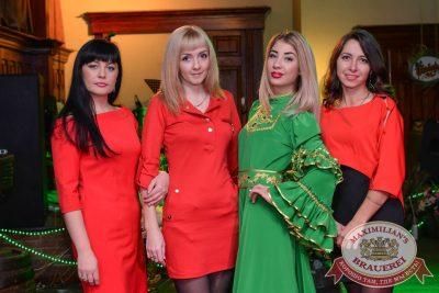 «Октоберфест-2016»: Народный Вечер! Tatar party! 24 сентября 2016 -  - 21