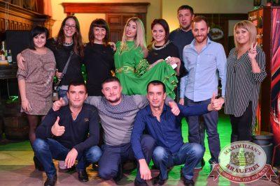 «Октоберфест-2016»: Народный Вечер! Tatar party! 24 сентября 2016 -  - 22