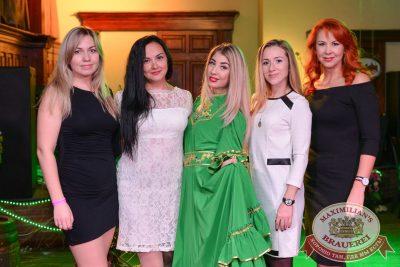 «Октоберфест-2016»: Народный Вечер! Tatar party! 24 сентября 2016 -  - 23