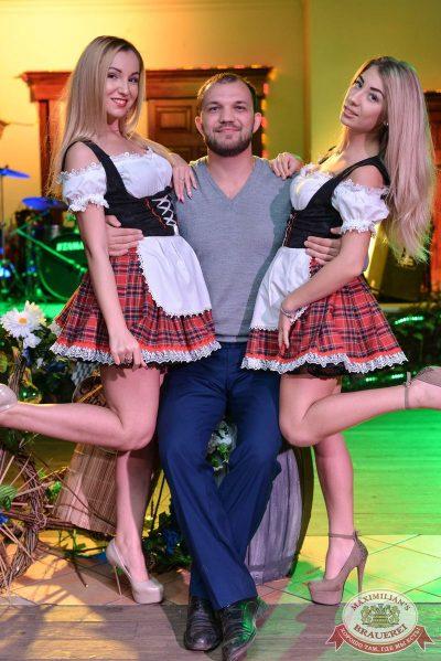 «Октоберфест-2016»: «Караоке баттл» (финал), 29 сентября 2016 -  - 05
