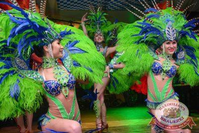 «Октоберфест-2016»: Fiesta! Латиноамериканский вечер! 30 сентября 2016 -  - 01