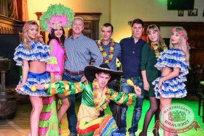 «Октоберфест-2016»: Fiesta! Латиноамериканский вечер! 30 сентября 2016 -  - 05