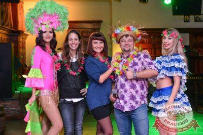 «Октоберфест-2016»: Fiesta! Латиноамериканский вечер! 30 сентября 2016 -  - 06