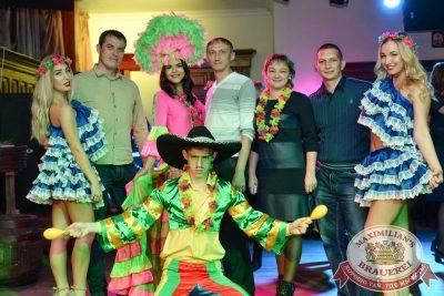«Октоберфест-2016»: Fiesta! Латиноамериканский вечер! 30 сентября 2016 -  - 07